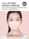 一次性嬰兒兒童口罩防嬰幼兒秋冬季男童女童寶寶0-1-3歲 【傑克型男館】