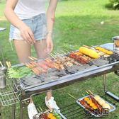 館長推薦☛燒烤爐戶外燒烤架家用木炭5人以上野外