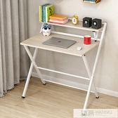 電腦桌台式簡易折疊桌子學習桌書桌簡約家用學生辦公多功能小桌子 韓慕精品 IGO