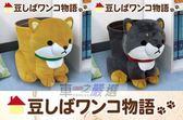 車之嚴選 cars_go 汽車用品【ME272】日本進口 可愛柴犬 立體可愛造型 圓型垃圾桶 置物桶-兩種選擇