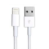 Qmishop iphone6數據線傳輸線 手機充電線 蘋果手機傳輸線適用 iPhone 6/6PLUS/5/5S【J841】iphone6&6S可用
