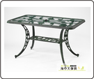 {{ 海中天休閒傢俱廣場 }} G-52 戶外時尚 鋁合金桌椅系列 10-9 134cm玫瑰長方桌