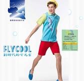 【瑪蒂斯】2016全新設計 MIT 涼感衣 FLYCOOL冷纖維男款短袖POLO吸濕排汗衫  CF8927