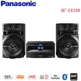 Panasonic國際 SC-UX100 CD立體音響組合