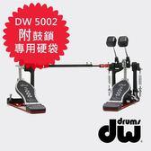 【敦煌樂器】DW DWPP-CP5002TD4 大鼓渦輪雙踏板