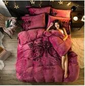 《澤米》正品法萊絨 蕾絲床包 床包四件套 法蘭絨 天鵝絨 珊瑚絨 雙人加大床包床組 床罩 枕頭套