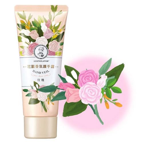 曼秀雷敦 花園香氛護手霜 玫瑰 50g