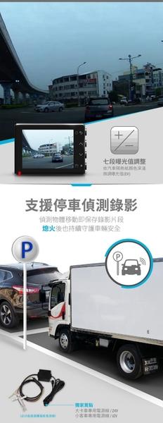 GARMIN GDR W180 GPS 超廣角行車記錄器