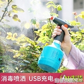 電動喷雾器 電動噴霧壺消毒噴霧器家用高壓噴壺室內灑水壺園藝自動澆花噴水氣YTL