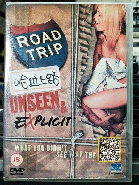 挖寶二手片-P72-011-正版DVD-電影【哈啦上路/Road Trip】-艾美史瑪特(直購價)經典片 海報是影印