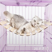吉仔仔貓吊床掛窩 夏季貓咪秋千掛式貓窩竹片吊床貓吊籃寵物用品 qf25055【MG大尺碼】