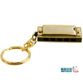 口琴 S-5 五孔十音 迷你款鑰匙扣小口琴 金色兒童口琴