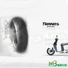 機車兄弟【THANOS薩諾司 SP1 110/60-12 全熱熔輪胎】(GOGORO1-後輪)