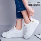 [Here Shoes]乳膠鞋墊 3cm休閒鞋 皮革刺繡 後鞋跟反光設計 圓頭厚底綁帶包鞋 小白鞋-KS921