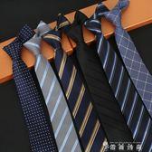 商務領帶男正裝韓版休閒7CM結婚條紋黑色職業上班學生禮盒裝 薔薇時尚