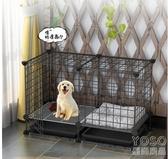 狗籠子小型犬帶廁所室內中型別墅柵欄狗狗圍欄寵物泰迪 『洛小仙女鞋』YJT