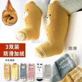 嬰兒寶寶襪子秋冬天防滑加絨加厚兒童毛圈襪女男童中長筒0-1-3歲  走心小賣場