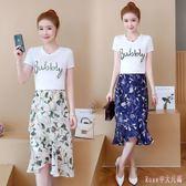 中大尺碼兩件式洋裝 短袖T恤 半身魚尾裙女夏季新款休閒套裝裙包臀裙 DR20135【Rose中大尺碼】