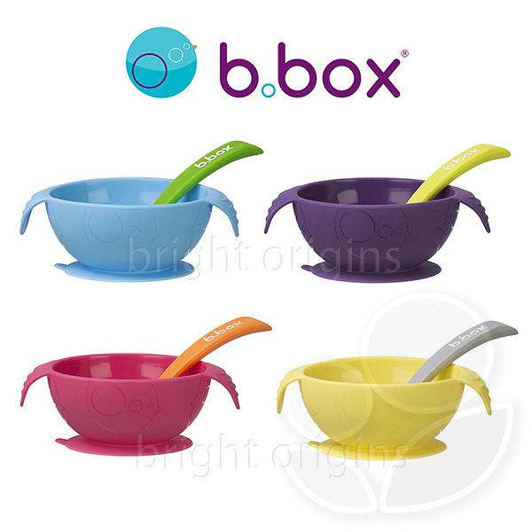 澳洲 b.box 寶寶矽膠餐碗組 (多色可選)【佳兒園婦幼館】