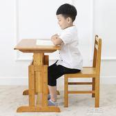 竹山下學習桌學生寫字桌椅套裝小學生寫字臺可升降楠竹兒童書桌YYJ   原本良品