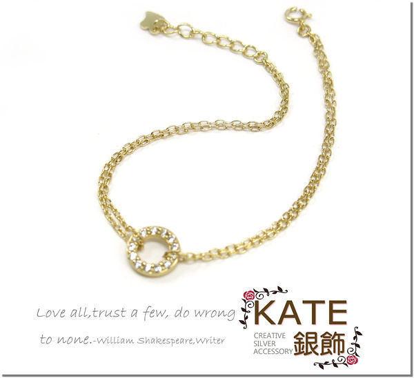 銀飾純銀手環 幾何圓鑲鑽 簡單唯美 希臘金雙鍊式 925純銀手鍊 KATE 銀飾