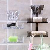 創意免打孔雙層瀝水皂盒衛生間強力吸盤吸壁式多層透明塑料肥皂架 生活樂事館