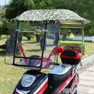 加固電動摩托車遮雨蓬棚新款電瓶車擋風罩擋雨透明遮陽防曬雨傘 YDL
