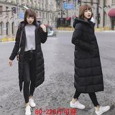 大尺碼外套 特大碼棉衣女中長款胖mm200斤加肥羽絨棉服冬季
