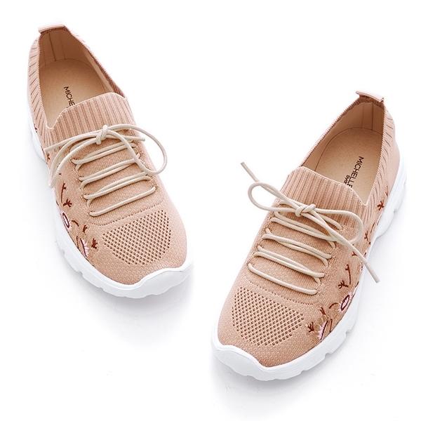 MICHELLE PARK 花園小憩 繡花針織輕量休閒鞋-藕粉