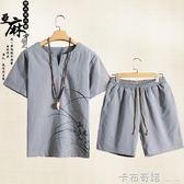 夏季亞麻套裝男短袖t恤40-50歲中年人寬鬆爸爸裝棉麻衣服運動套裝 卡布奇諾
