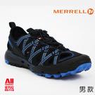 【Merrell】男款戶外鞋 兩棲鞋 Choprock Shandal  登山 水陸兩用-黑/藍(50365)【全方位運動戶外館】