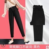 加絨牛仔褲女褲外穿直筒寬松高腰闊腿顯瘦黑色老爹蘿卜