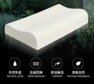 jsylatex乳膠枕頭泰國原裝進口 護頸椎枕芯家用按摩助睡眠枕頭DM