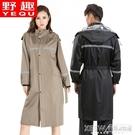 時尚長款連體雨衣風衣成人男女摩托車騎行戶外徒步防雨帶帽檐『新佰數位屋』