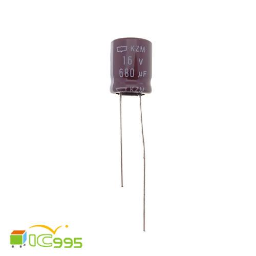 (ic995) 黑金鋼 電容 680uF 16V 電解電容 10mmx13mm 壹包10入 #6910
