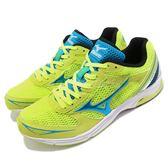 【六折特賣】Mizuno 慢跑鞋 Wave Emperor TR 黃 藍 皇速 美津濃 男鞋 運動鞋【PUMP306】 J1GA1686-03
