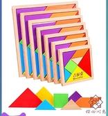益智力磁力拼圖七巧板兒童拼圖玩具教學套裝【櫻田川島】