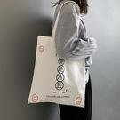新款單肩女包潮牌印花LOGO大容量大學生帆布單肩包百搭書包袋 - 巴黎衣櫃