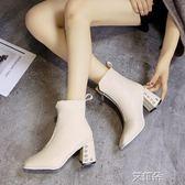 短靴女靴子白色短靴秋冬季英倫風前拉練方頭高跟鞋粗跟    艾維朵