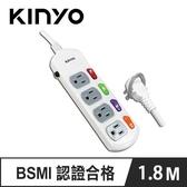 KINYO CG144-6 4開4插延長線 6呎 1.8M