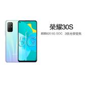華為 5G雙模 HUAWEI 榮耀 Honor 30S 8GB+128GB 超久保固 未拆封全新機 雙卡雙待