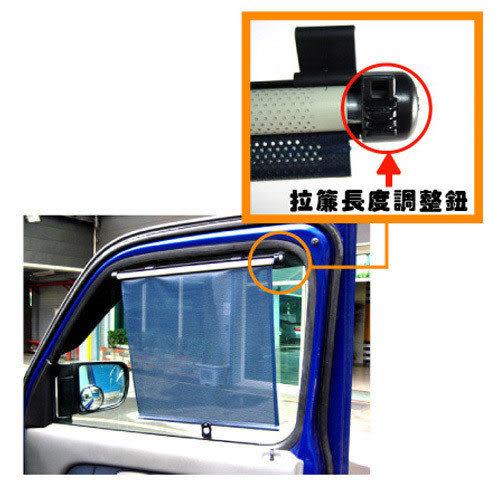 側窗遮陽簾-2入(拉式)(顏色圖案隨機)阻隔紫外線 防曬降溫 玻璃隔熱紙【DouMyGo汽車百貨精品】
