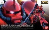 鋼彈模型 RG 1/144 紅色閃電 強尼萊登 專用 高機動型薩克2  一年戰爭 外傳 TOYeGO 玩具e哥