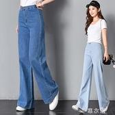 高腰牛仔闊腿褲女春夏季韓版寬鬆bf風學生直筒褲百搭加長褲子 芊惠衣屋