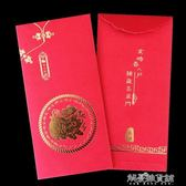 新年豬年紅包利是封 過年創意個性春節壓歲錢千元紅包【解憂雜貨鋪】