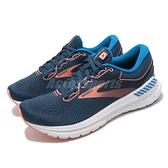 Brooks 慢跑鞋 Transcend 7 藍 橘 女鞋 避震 輕量鞋面 運動鞋【ACS】 1203191B480