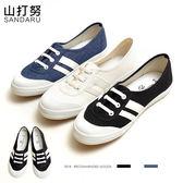 帆布鞋 免綁帶側雙槓休閒鞋- 山打努SANDARU【2388393#44】