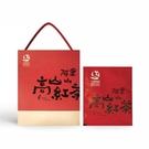 阿里山高山紅茶茶包禮盒18入/盒