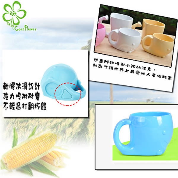 【Cornflower玉米花】海洋派對玉米餐具-小鯨魚杯-1入