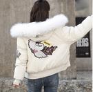 VK精品服飾 韓國風時尚毛領保暖純色單品外套